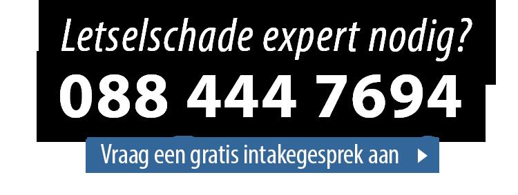 Letselschade advocaat Ridderkerk