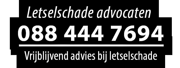 Letselschade advocaat Amstelveen